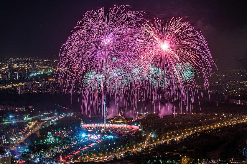 Салют в честь Дня Города 2019!