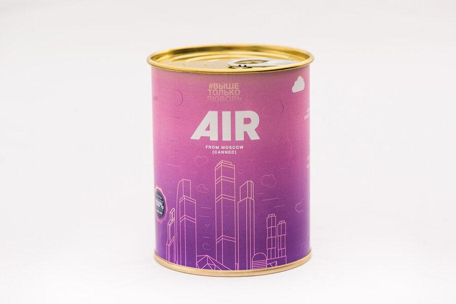 Банка с воздухом